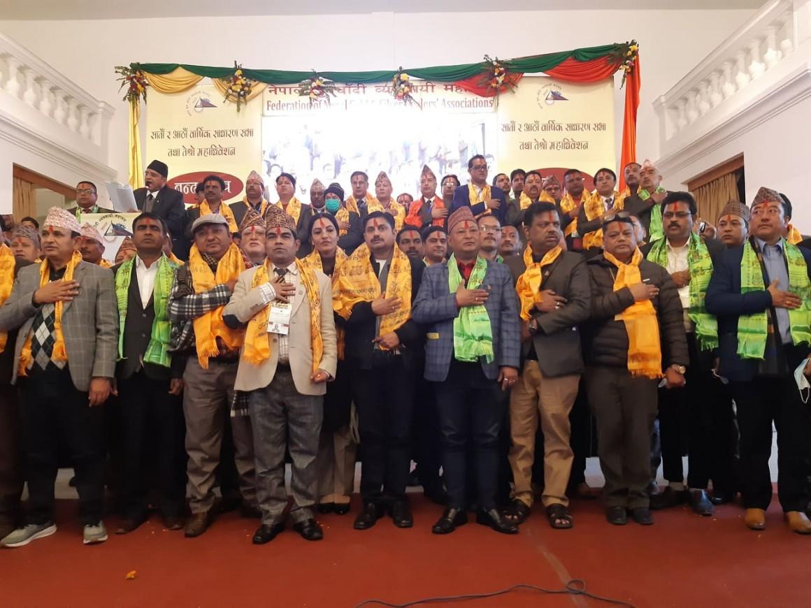 नवनियुक्त शहरी विकास मन्त्री कृष्णगोपाल श्रेष्ठलाई नेपाल सुनचाँदी ब्यवसायी महासंघको प्रतिनिधीमण्डलले भेटगरी बधाई दिनुकासाथै कार्यकालको सफलताको शुभकामना ब्यक्त गरेको छ ।