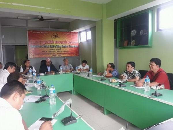 नेपाल राष्ट्र बैंकद्धारा जारि गरिएको एकिकृत परिपत्रमा चाँदी सम्बन्धी बसेको बैठक