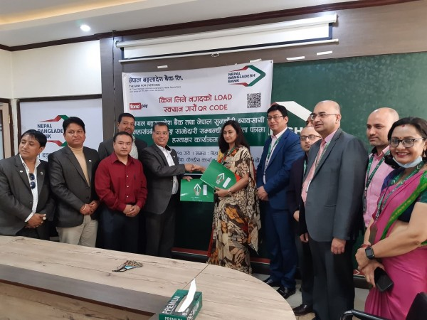 नेपाल सुनचाँदी ब्यवसायी महासंघ र नेपाल बंगलादेश बैंक वीच बैंकिङ साझेदारी सम्वन्धी सम्झौता
