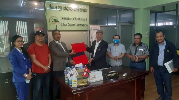 नेपाल सुनचाँदी ब्यवसायी महासंघ र गेटवे पेमेण्ट नेपाल वीच भुक्तानी सेवा सम्वन्धी सम्झौता